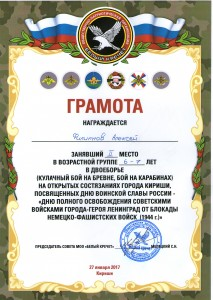 img158