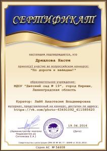 sertifikat (1)