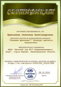 sertifikat (73)