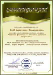 sertifikat (81)