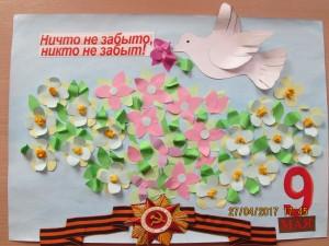 Ежова Настя