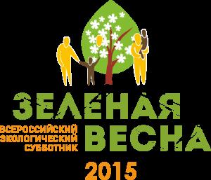 Logo_Zelenaya-vesna